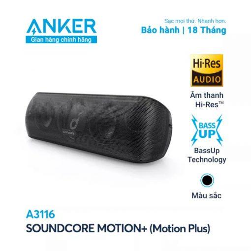Loa Bluetooth Soundcore Motion+ (Motion Plus) - A3116 (By ANKER)